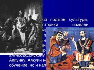 Латинский был международным языком образованных людей Западной Европы: на нё