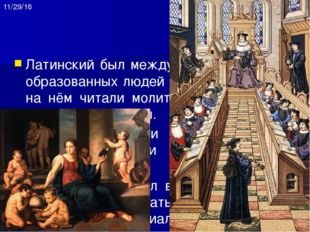 Вопросы для повторения Каково было содержание большинства книг в Средневековь