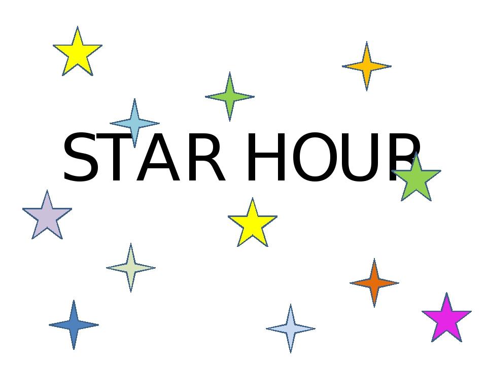 STAR HOUR