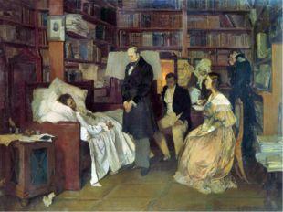 В трагические январские дни 1837 года Владимир Даль как близкий друг поэта и