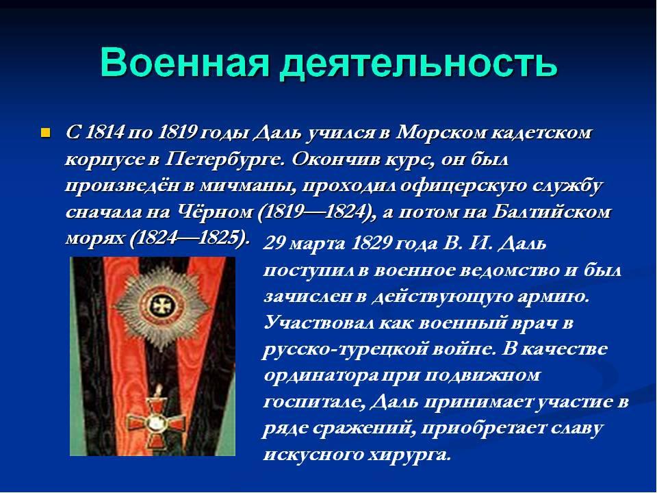 За свой подвиг получил от Государя в награду бриллиантовый перстень, орден С...