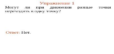 hello_html_m503aeb8b.jpg