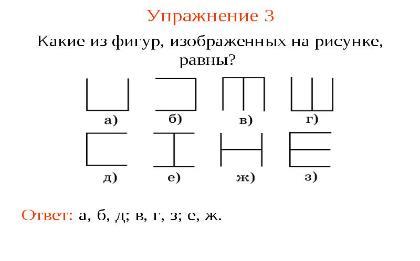 hello_html_m66106626.jpg