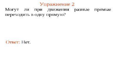 hello_html_m76363853.jpg