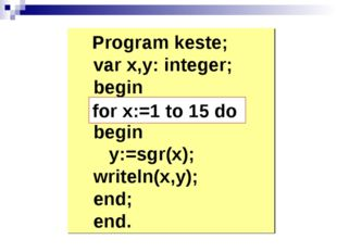 Program keste; var x,y: integer; begin begin y:=sgr(x); writeln(x,y); end; e