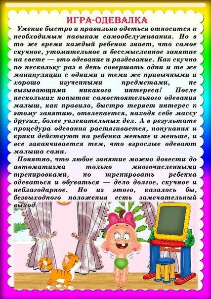 hello_html_1f116da3.jpg