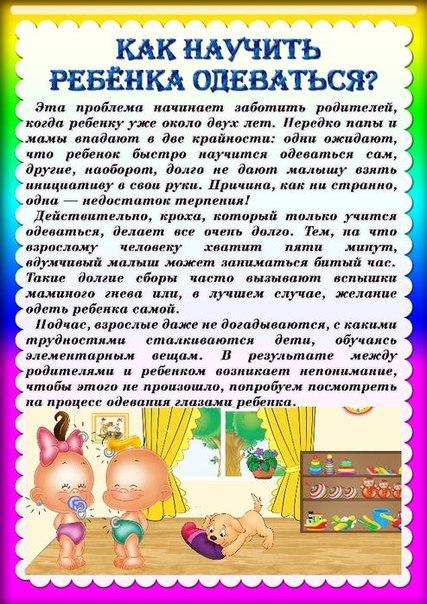hello_html_3a6044f.jpg