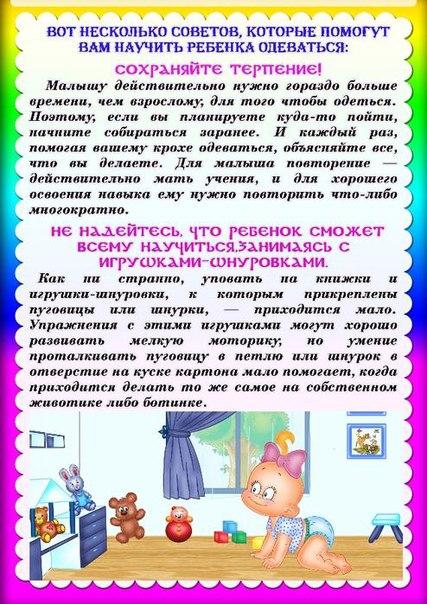 hello_html_66f42da4.jpg