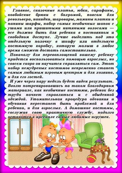 hello_html_m60a4a915.jpg