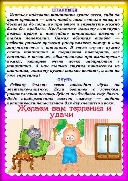 hello_html_mca41976.jpg
