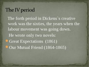 The forth period in Dickens`s creative work was the sixties, the years when