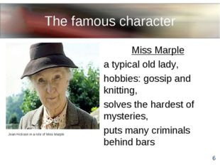 The famous character Miss Marple a typical old lady, hobbies: gossip and knit