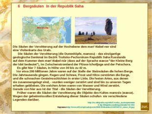 6 Bergsäulen in der Republik Saha Die Säulen der Verwitterung auf der Hocheb