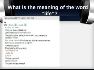 """What is the meaning of the word """"life""""?"""