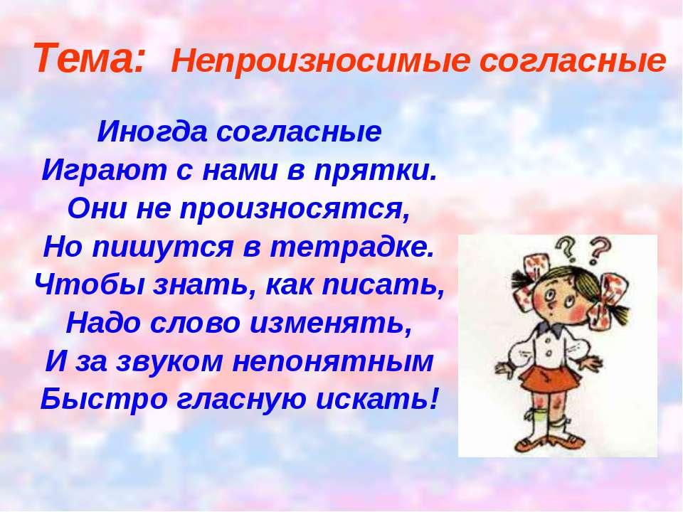 hello_html_m6b962e52.jpg