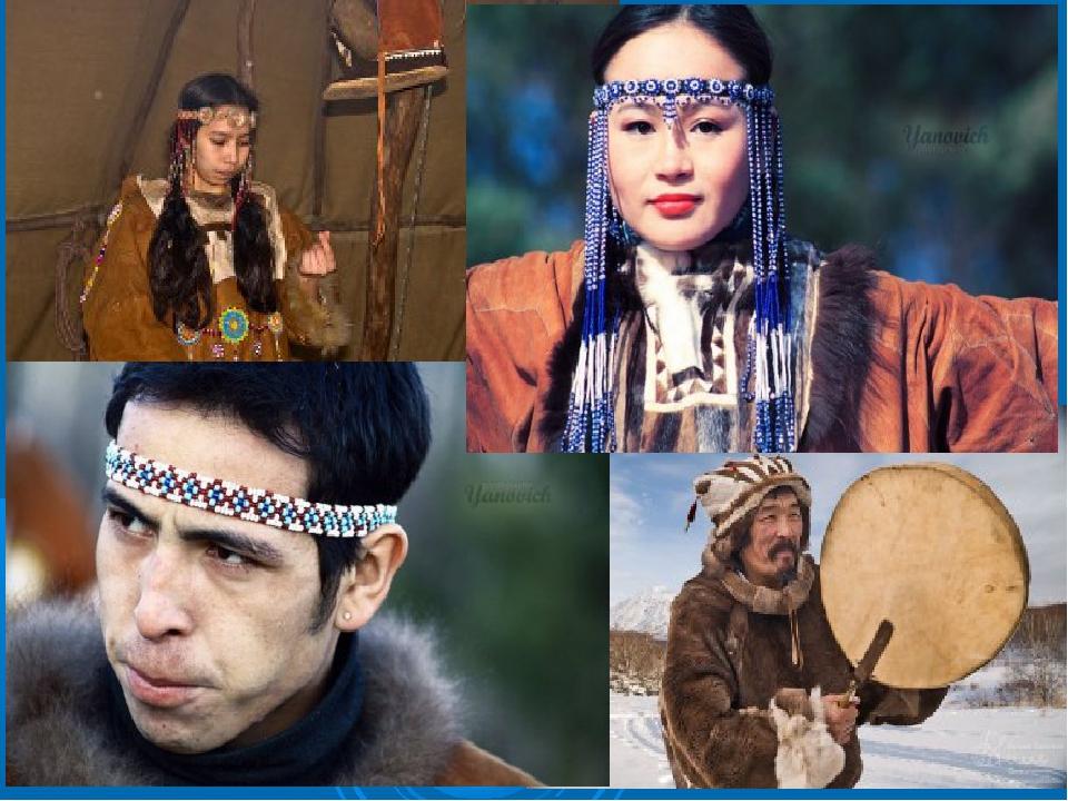 По происхождению и культуре эвены схожи с другим северным народом - эвенками....