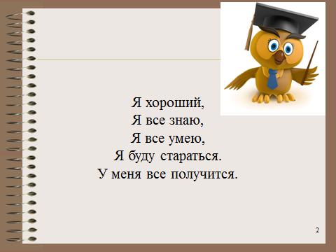 hello_html_64a1a10e.png