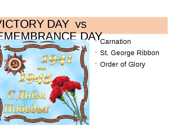 VICTORY DAY vs REMEMBRANCE DAY Carnation St. George Ribbon Order of Glory