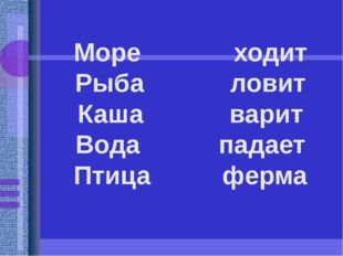 сложением основ сложением слов Молодцы! Тест Сложные слова образованы