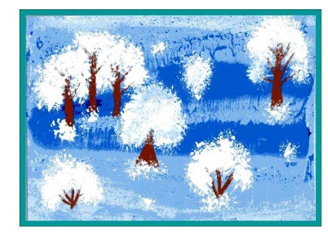Урок рисования в 1 классе новый год смотреть онлайн