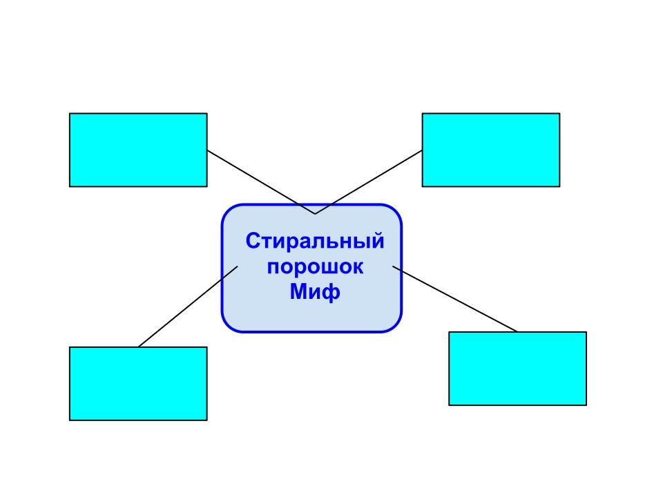 hello_html_m59cac0d1.jpg