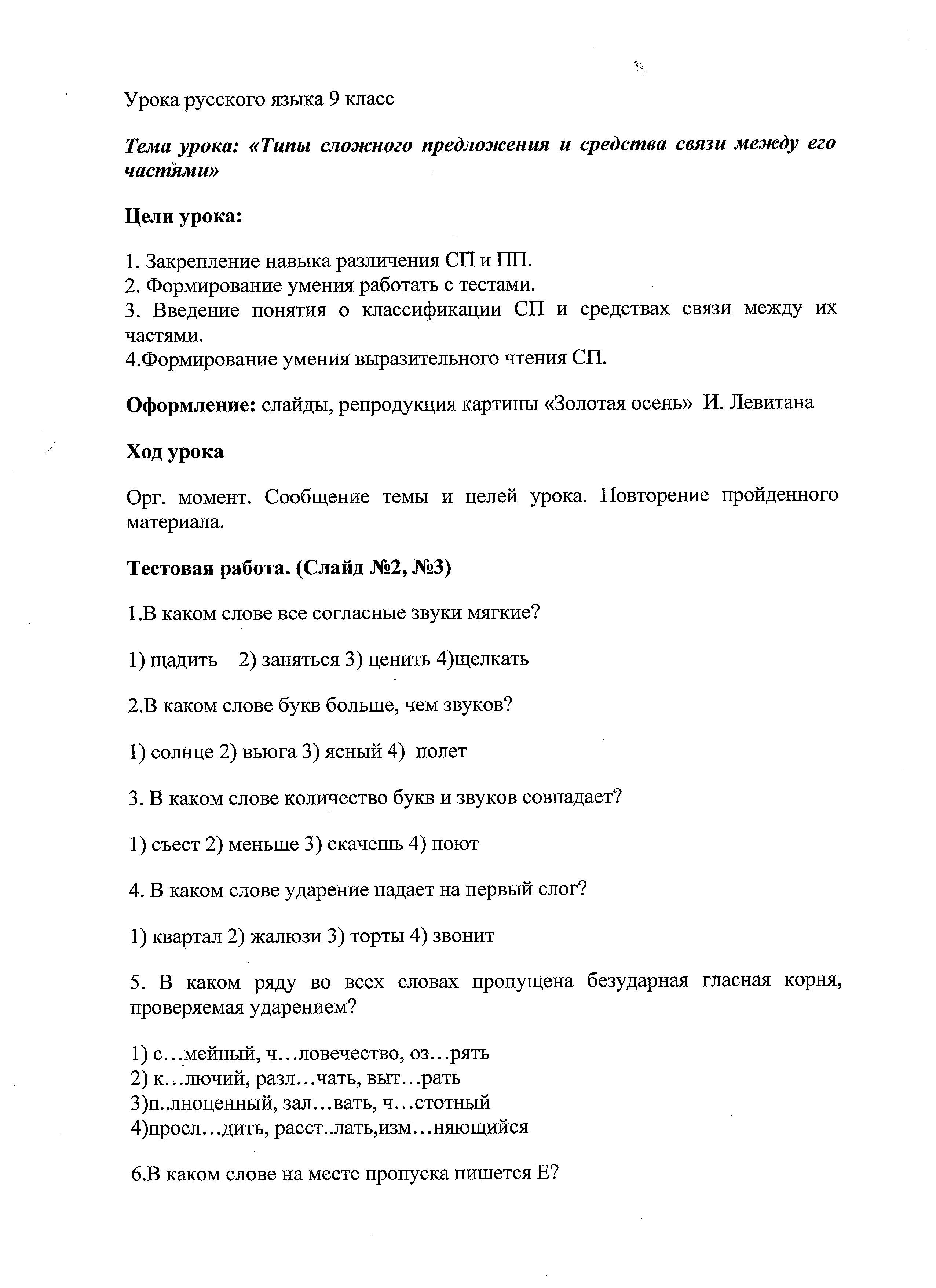 hello_html_7effa22.jpg