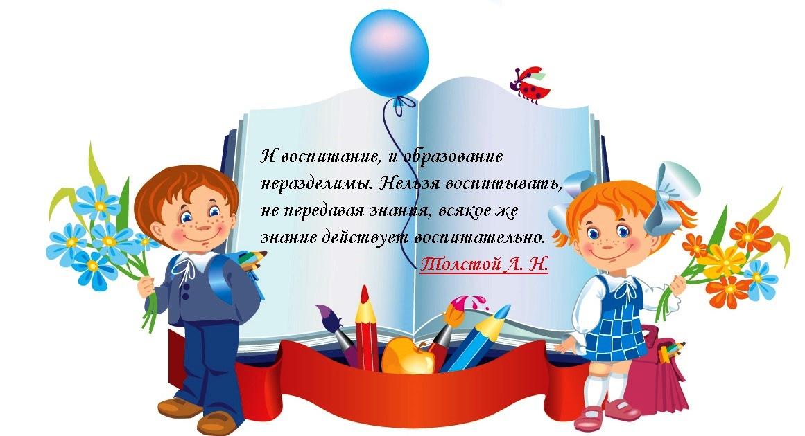 hello_html_m42eb73a1.jpg