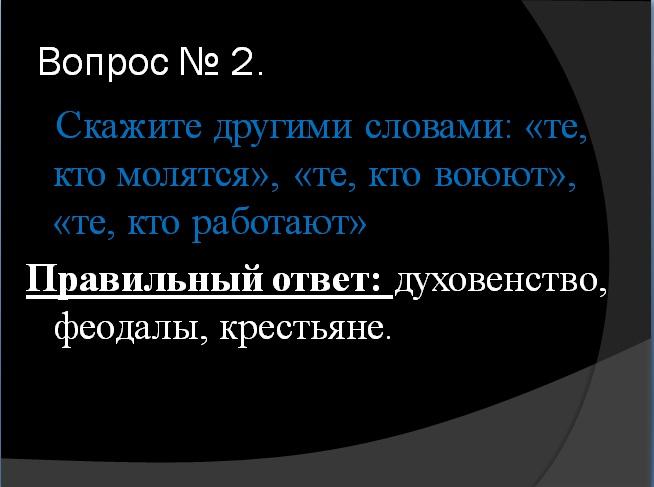 hello_html_m3db6f2c9.jpg