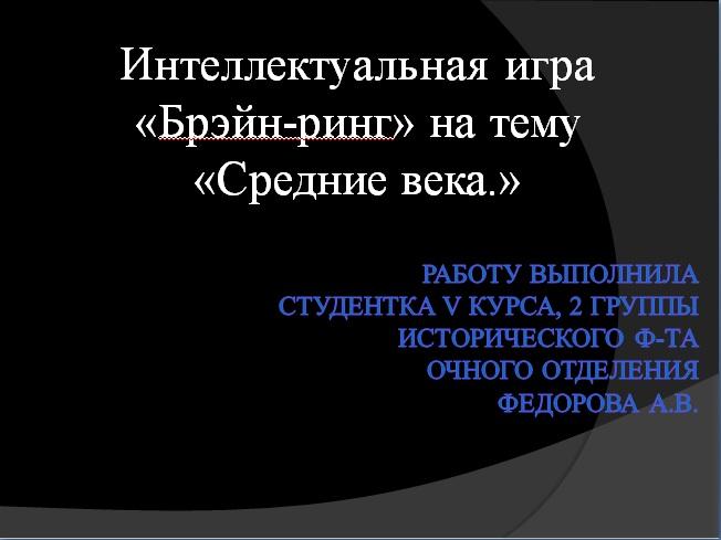 hello_html_m3fa6d628.jpg