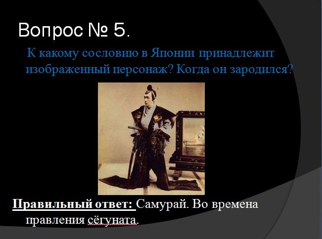 hello_html_m48f190b5.jpg