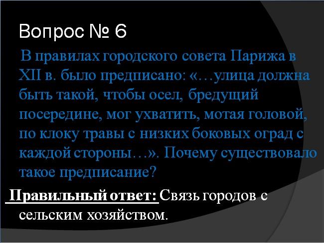 hello_html_m4bf7bd78.jpg