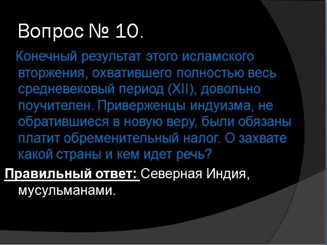 hello_html_m53a9f4b3.jpg