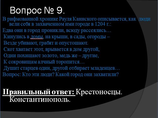 hello_html_m5f4f2392.jpg