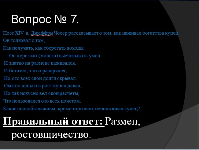 hello_html_m739077c7.jpg