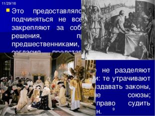 3. Общество сословий и привилегий Короли властвовали над подданными, которые,
