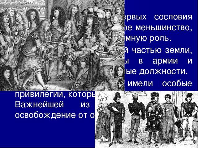 Огнестрельное оружие и наёмные армии снизили роль дворян в военном деле. В б...