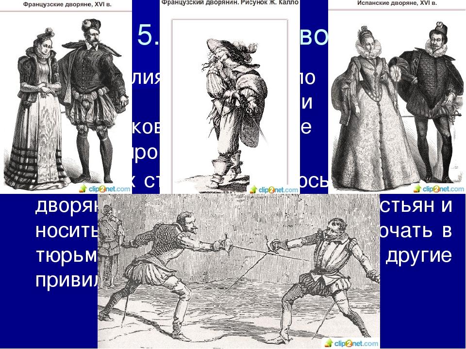 Вопросы для повторения Как расширялись сферы деятельности «нового государства...