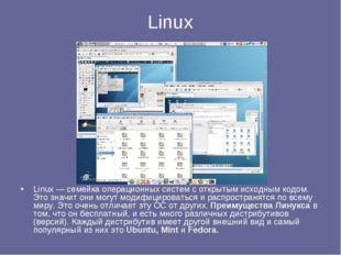 Linux Linux — семейка операционных систем с открытым исходным кодом. Это знач