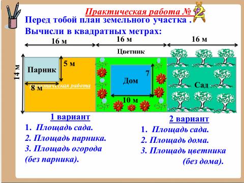 hello_html_714e6239.png