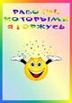 hello_html_m4e8de7dd.jpg
