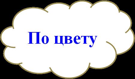 hello_html_2a65e607.png