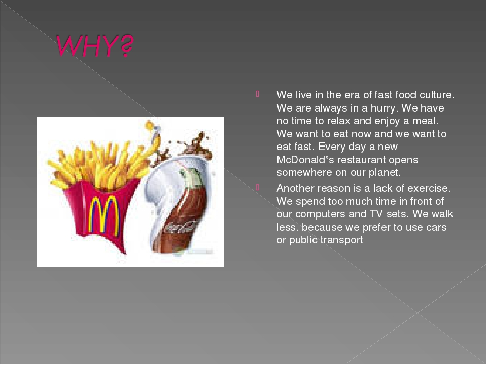 We live in the era of fast food culture. We are always in a hurry. We have no...