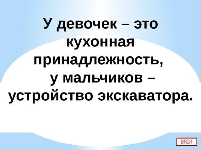 Третий этап. «ХОЗЯЮШКА» Состоит из 3 направлений.