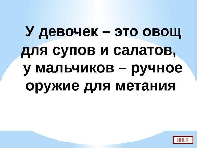 Какое девичье имя носит река в Восточной Сибири?