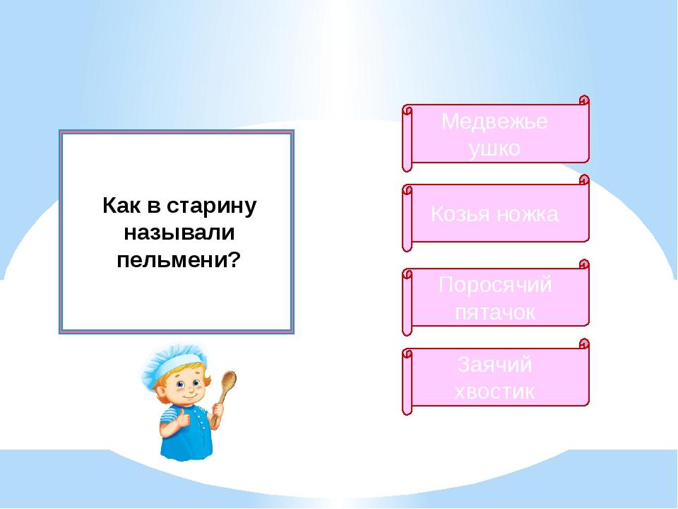 3 направление: «Марья Искусница»
