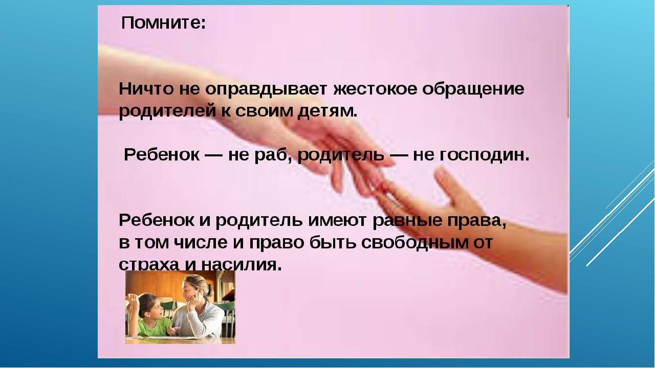chastnoe-zhenshini-v-belom