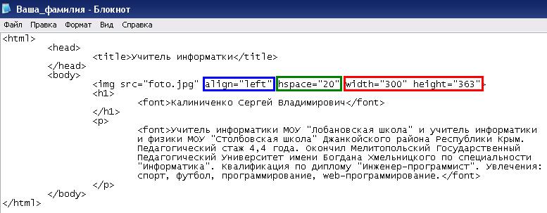 hello_html_4ec01a3b.png