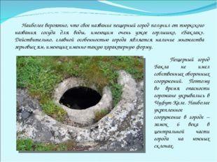 Наиболее вероятно, что свое название пещерный город получил от тюркского наз