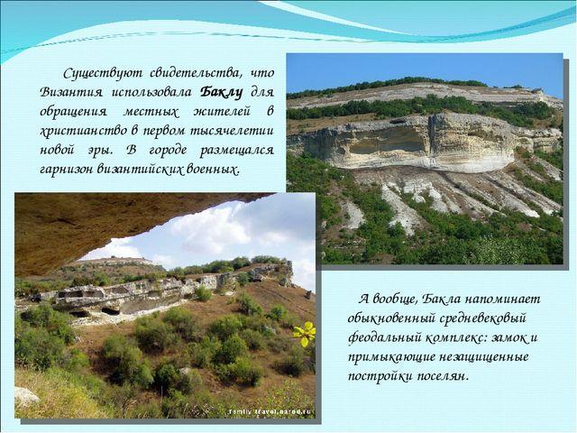 Существуют свидетельства, что Византия использовала Баклу для обращения мест...