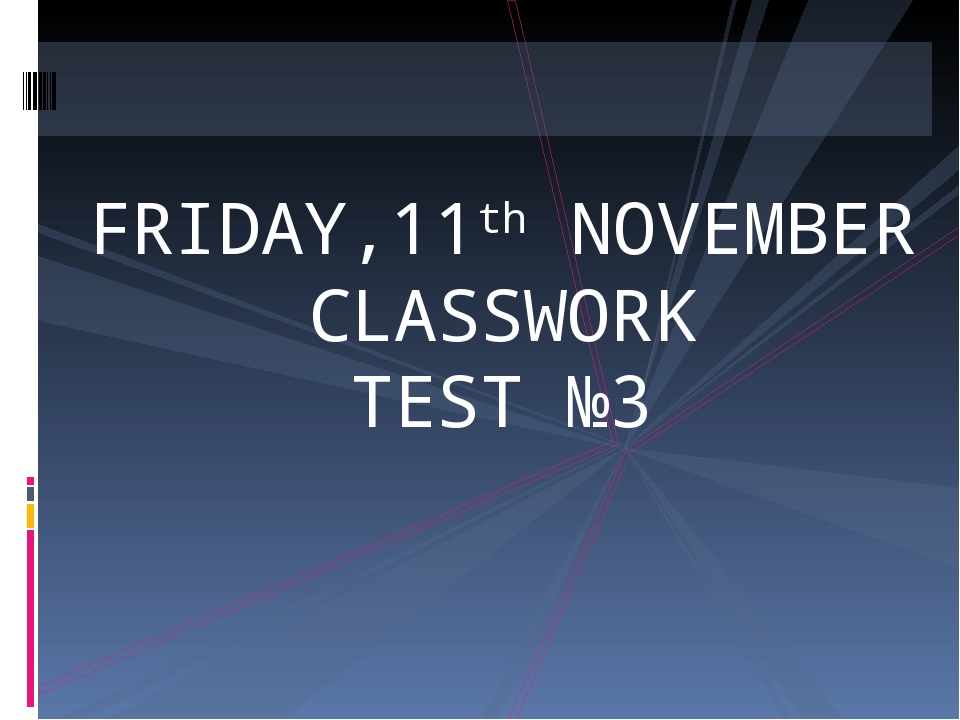 FRIDAY,11th NOVEMBER CLASSWORK TEST №3